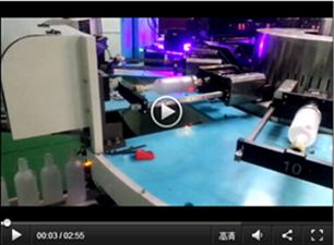 凯虹LED油墨印刷视频